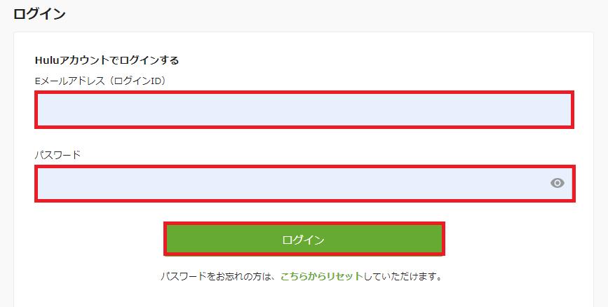 Hulu に登録している E メールアドレス(ログイン ID)の変更方法 ...