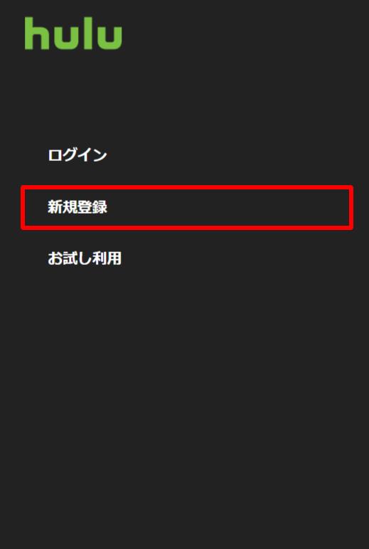 Hulu_LR_1.png