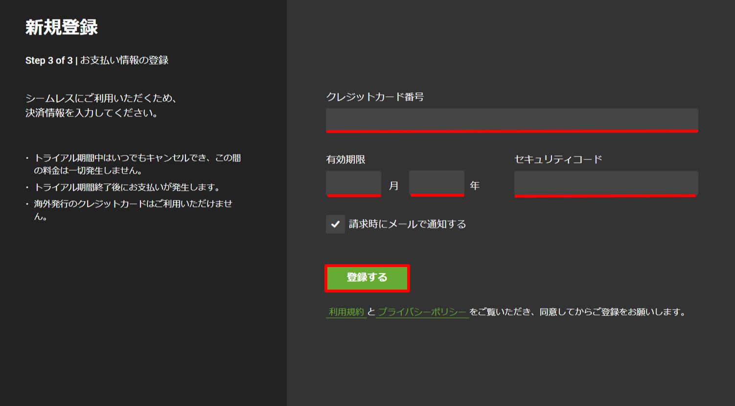 Hulu_LR_5.png